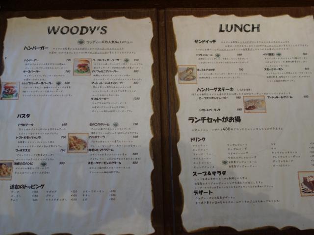 Woody's2