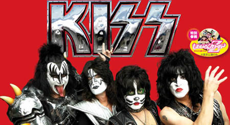 Kiss-w690tokyo.jpg