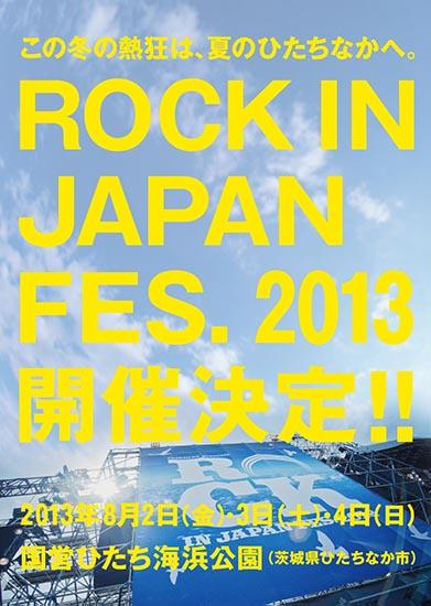 rock in japan 2013