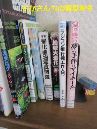 図書館で借りてきました。