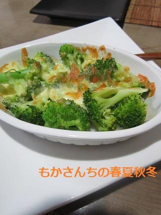 ブロッコリーのチーズ焼