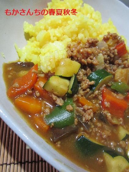 ひき肉と野菜のカレー