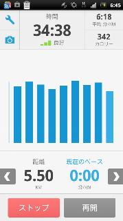 screenshot_2013-05-12_0645.png