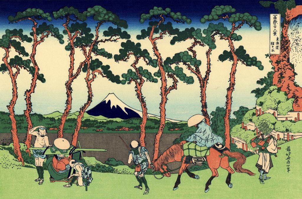hokusai_fugaku_hodogaya.jpg