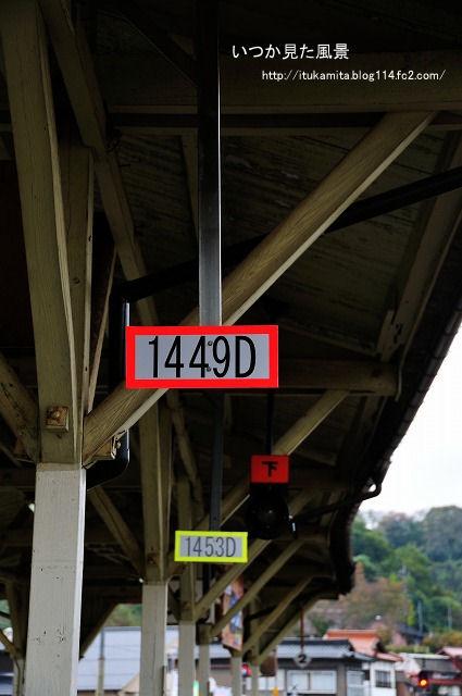 D3C_0882ri-s.jpg