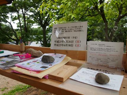 いわき万本桜プロジェクト12