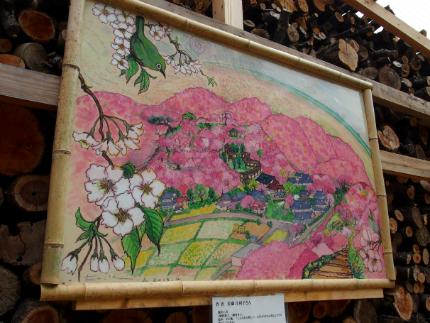 いわき万本桜プロジェクト14