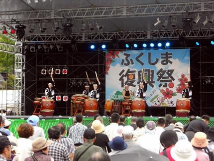 ふくしま復興祭15