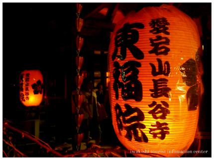 愛宕神社松明祭り1