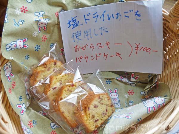 ぷろばんす亭5