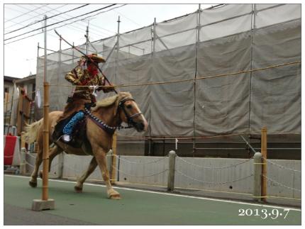 飯野八幡宮2
