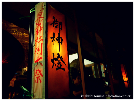 愛宕神社松明祭り2