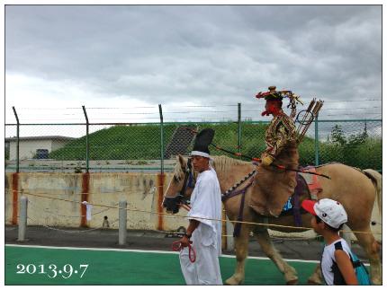 飯野八幡宮3