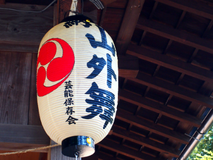 赤井諏訪神社例大祭3