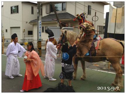 飯野八幡宮4