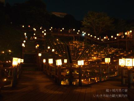 龍ヶ城月見の宴5