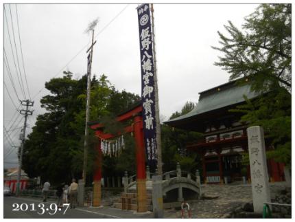 飯野八幡宮5