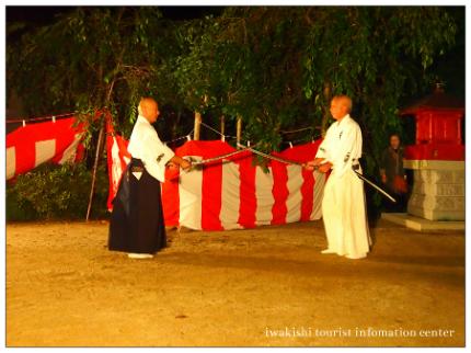 愛宕神社松明祭り5