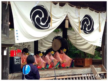 飯野八幡宮7