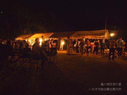龍ヶ城月見の宴9