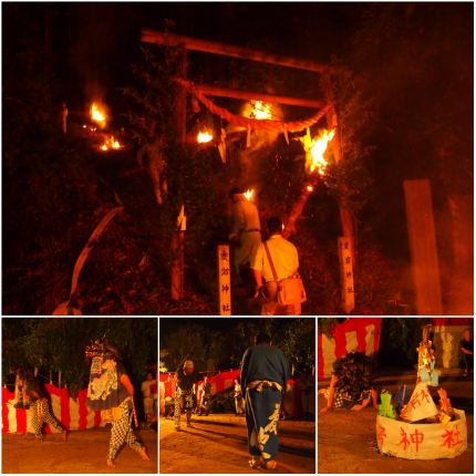 愛宕神社松明祭り