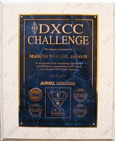 DXCC_Challenge_plaque_s