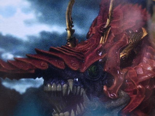 ヴォーカル予告魔界竜