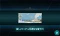 3-2クリア_新マップ開放