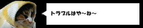 お笑いコンビ「しずる」の村上純がラーメン二郎の本を勝手に出版