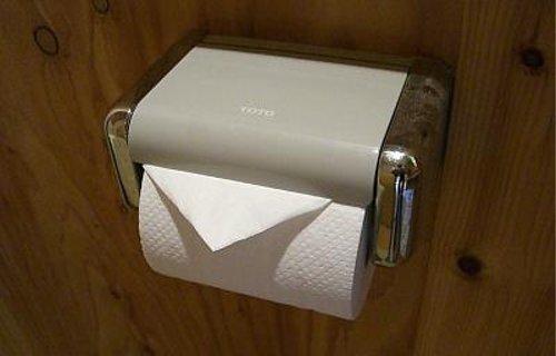 トイレットペーパーの三角折りの正式名称