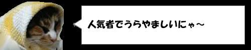 半沢直樹の大和田常務が大人気のようです