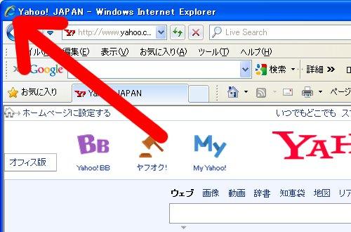 意外と知られていないWindowsの小技。ウィンドウの左上をダブルクリックするとどうなるか知ってる?
