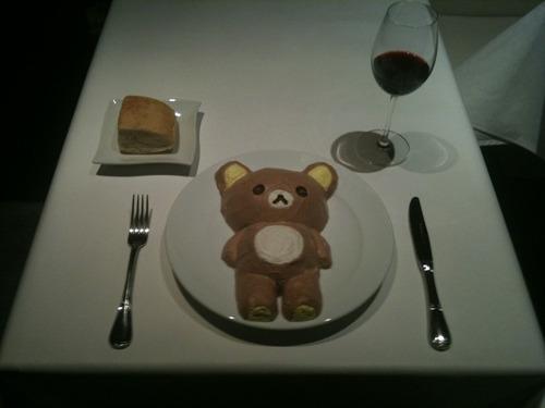 見ていると悲しい気持ちになるリラックマのケーキ