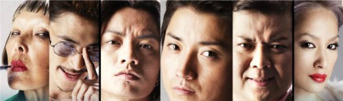 KAT-TUNの田中聖が解雇された理由