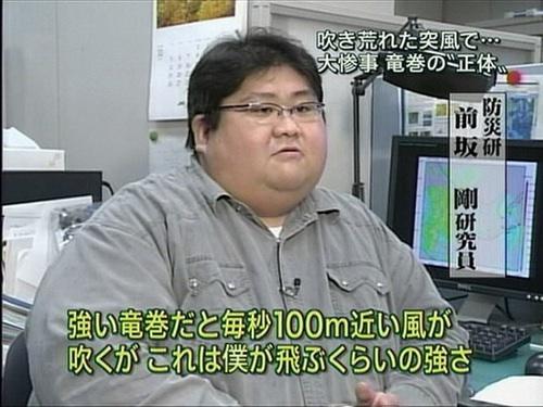 台風の風速