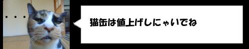 日本の消費税の歴史を振り返ってみる