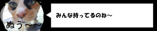 石川五ェ門が持っている意外な物