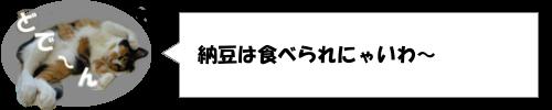 ついに茨城県がグレてしまったようです