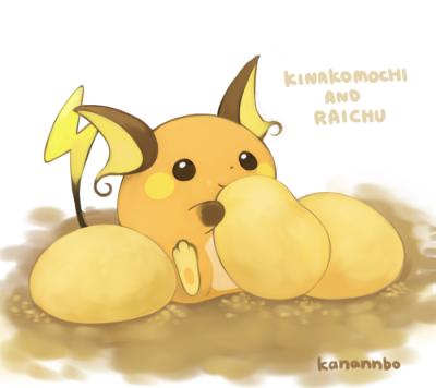 kinakomochu.png