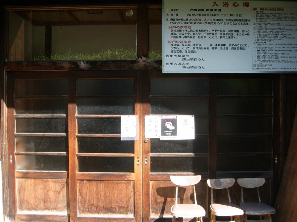 tokusa (4)