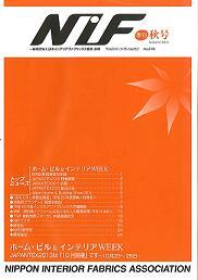 会報NIF2013秋