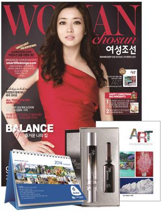 03 韓国女性誌_女性朝鮮_2013年12月号