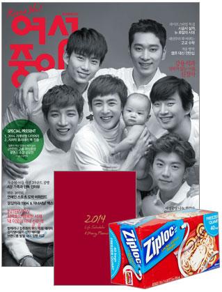 04 韓国女性誌_女性中央_2013年12月号
