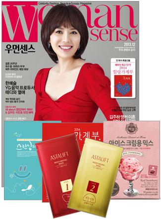 05 韓国女性誌_Woman sense_2013年12月号
