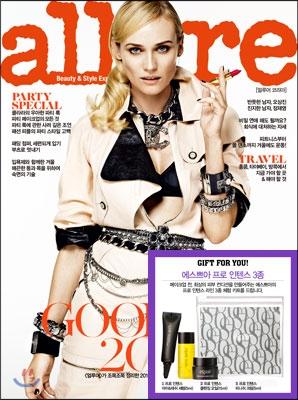 08 韓国女性誌_allure_2013年12月号