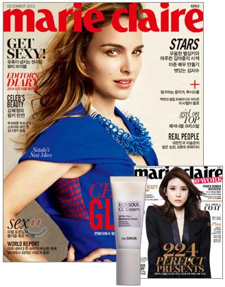 14 韓国女性誌_marie claire _2013年12月号