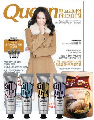 15 韓国女性誌_QEEN_2013年12月号