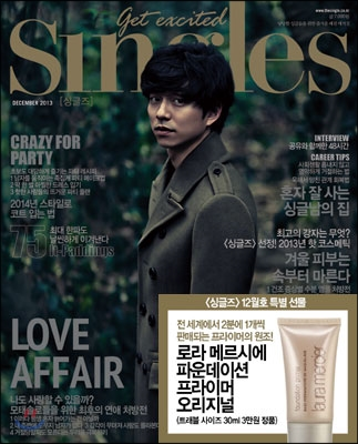 16 韓国女性誌_Singles-1_2013年12月号