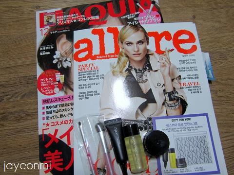 韓国女性誌2013年12月号