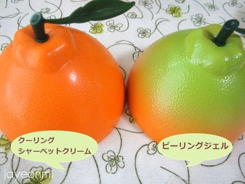 The Yeon_ハンラボン_クーリングシャーベットクリーム (3)